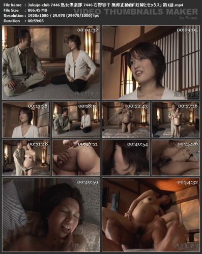 92664989_jukujo-club-7446.jpg