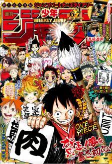 [雑誌] 週刊少年ジャンプ 2019年06-07合併号 [Weekly Shonen Jump 2019-06-06]