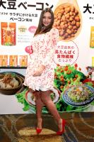 miranda-kerr-promoting-marukome-co-ltd-miso-products-in-tokyo-11019-5.jpg