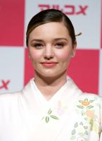 miranda-kerr-promoting-marukome-co-ltd-miso-products-in-tokyo-11019-13.jpg