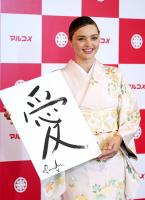 miranda-kerr-promoting-marukome-co-ltd-miso-products-in-tokyo-11019-17.jpg