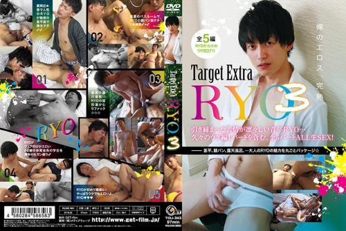 TARGET EXTRA RYO 3