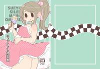 smo_mihiraki_lsize_001.jpg