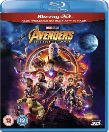 Avengers: Infinity War - 3D Full HD 2018 1080p