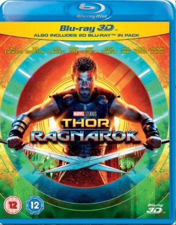 Thor Ragnarok - 3D Full HD 2017 1080p