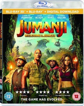 Jumanji: Welcome to the Jungle - 3D Full HD 2017 1080p
