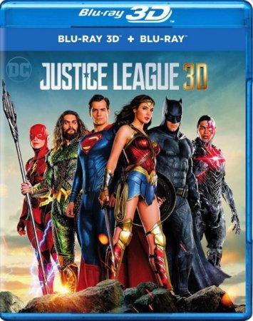 Justice League - 3D Full HD 2017 1080p