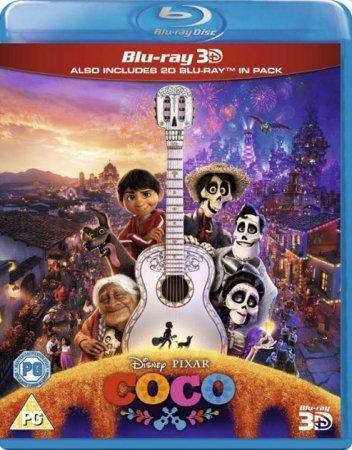 Coco - 3D Full HD 2017 1080p