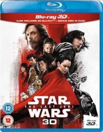 Star Wars The Last Jedi - 3D Full HD 2017 1080p