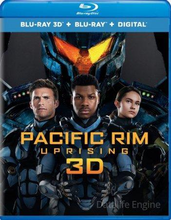 Pacific Rim Uprising - 3D Full HD 2018 1080p
