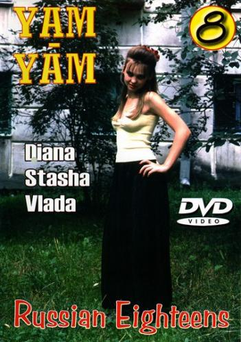 Yam-Yam Russian Eighteens 08